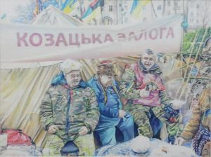 Лепеха Татьяна Будни Майдана