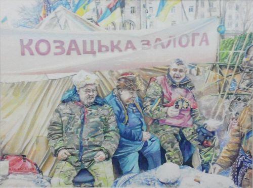 Будні Майдану