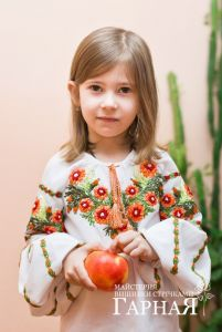 "Embroidered apparel - Children Вишиванка дитяча ""Теракотове літо"""