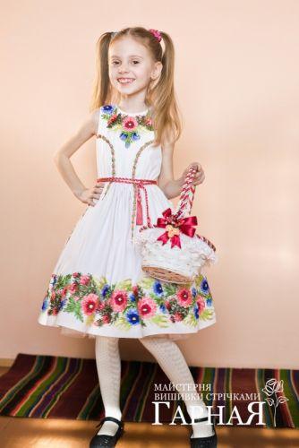 """Платье """"Весняна"""""""