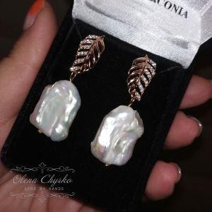 """Білі сережки Сережки з великим бароковим перлами """"Аніта"""""""