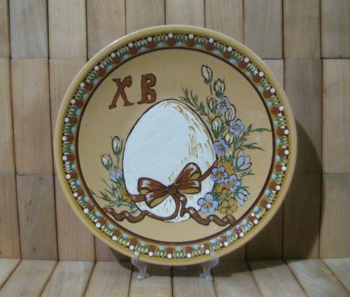 Пасхальная настенная тарелка (большая), 25,5 см