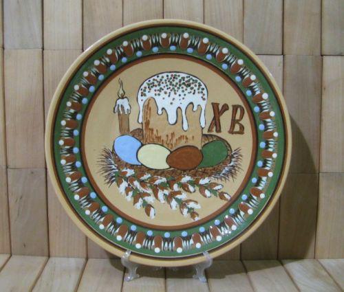 """Настенная тарелка """"Кулич"""" (большая), 25,5 см"""