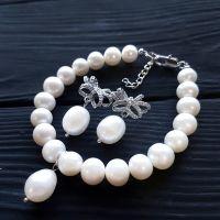 Комплект прикрас браслет та срібні сережки з перлами