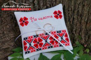 Свадебная подушечка для колец в украинском стиле На счастье!