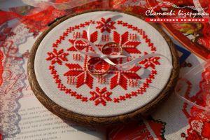 Пяльцы для обручальных колец в украинском стиле Гармония любви