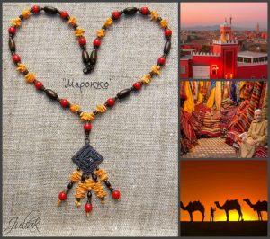"""Ожерелье в этно-стиле """"Марокко"""""""