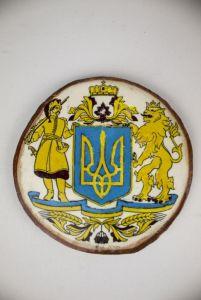 """Декор для дому Декоративний магнітик """"Герб"""", сувенір з українською символікою 02mgbg"""