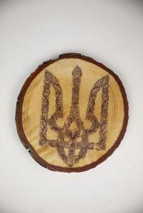 """Різне Декоративний магнітик """"Герб"""", сувенір з українською символікою 01mgbg"""