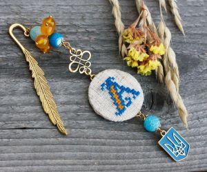 Разное Закладка для книг с агатом и вышивкой Украинский сувенир герб Национальная символика синий желтый