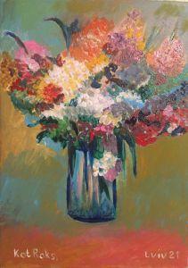 Разное Симфония цветов