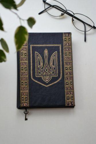 А6 щоденник Тризуб Герб Україна