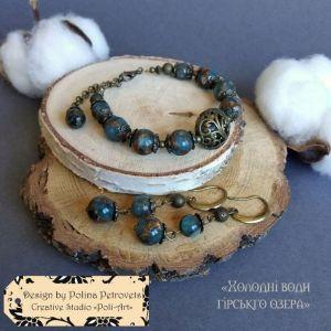 """Poli-Art Комплект браслет и серьги из агата и тигрового глаза """"Холодные воды горного озера"""""""
