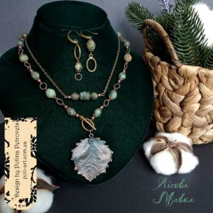 """Poli-Art Комплект ожерелье, цепочка и серьги из африканской бирюзы """"Лесная Мавка"""""""