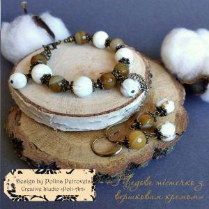 """Poli-Art Комплект браслет и серьги из агата, баламутов и лемпворка """"Медовое пироженое с сливочным кремом"""""""