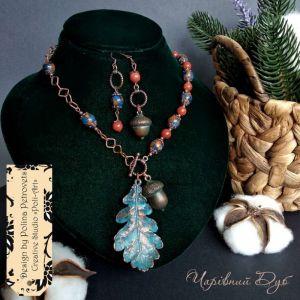 """Poli-Art Комплект ожерелье и серьги из агата и золотого песка """"Волшебный дуб"""""""