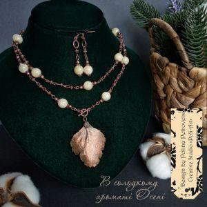 """Poli-Art Комплект ожерелье и серьги из кальцита """"В сладком аромате Осени"""""""