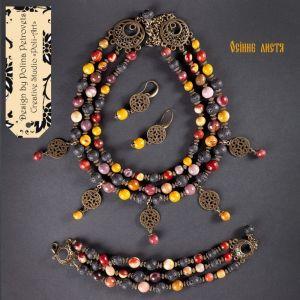 """Poli-Art Комплект ожерелье, браслет и серьги из мукоит и лавы """"Осенняя листва"""""""