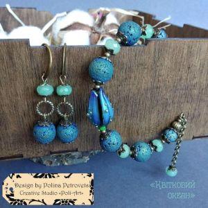 """Poli-Art Комплект браслет и серьги из гальванизированной лавы, нефрита и лемпворка """"Цветочный океан"""""""