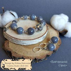 """Poli-Art Комплект браслет и серьги из агата """"Благородный серый"""""""