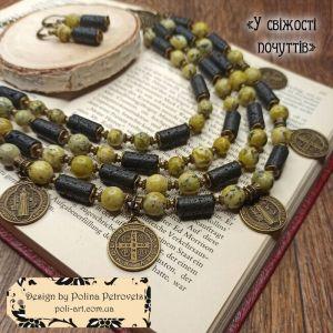 """Poli-Art Комплект ожерелье и серьги из яшмы и лавы """"В свежести чувств"""""""