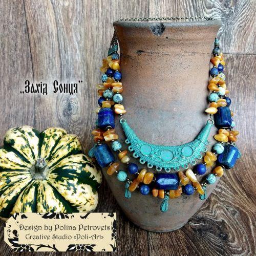 """Ожерелье с янтарем, лазуритом и бирюзой """"Заход солнца"""""""