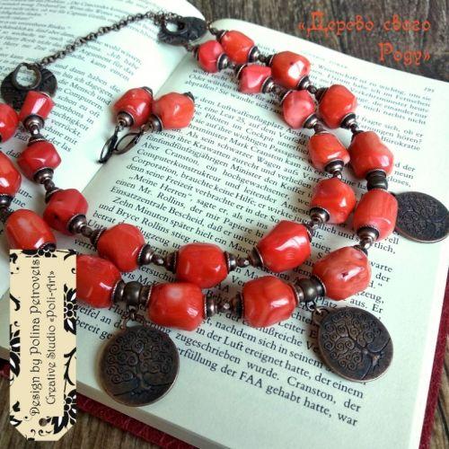 """Комплект ожерелье и серьги с кораллами """"Дерево своего Рода"""""""