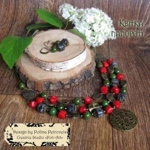 """Ожерелье из коралла Бусы и серьги с кораллами, яшмой и лабрадором """"Цветок Папоротника"""""""