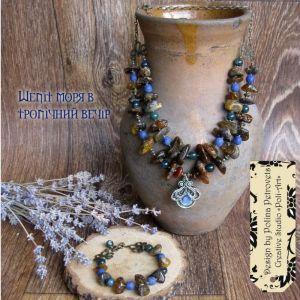 """Ожерелье из лазурита Бусы с браслетом с янтаря, лазурита и мохового агата """"Шепот моря в тропический вечер"""""""