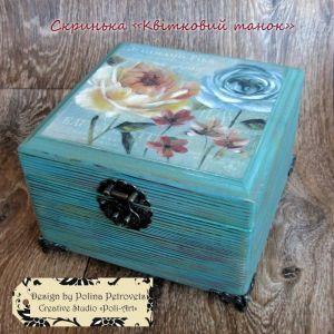 """Ornamental boxes Шкатулка """"Квітковий танок"""""""