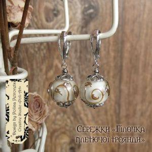 """Poli-Art Серьги с лэмпворк с серебряными ушками """"Веточка плетючой розы"""""""