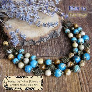 """Ожерелье из варисцита Бусы с варисцита и яшмы """"Море и пустыня"""""""