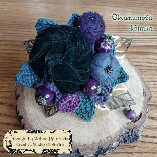 """Брошь из лэмпворка, керамики и шерсти """"Бархатный цветок"""". - изображение 1"""
