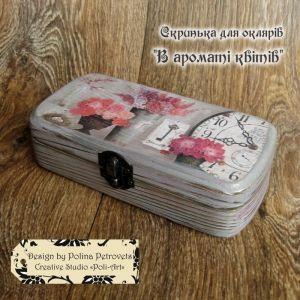 """Шкатулка-купюрница """"В аромате цветов"""""""