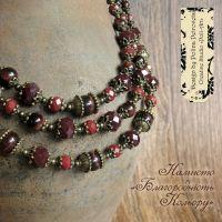 """Ожерелье с натуральным камнем и Чешской стеклом """"Благородство цвета"""""""