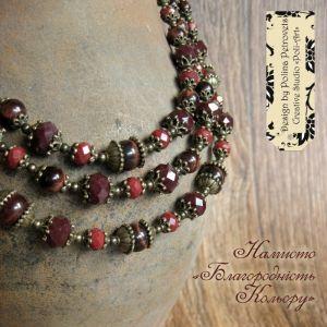 """Poli-Art Ожерелье с натуральным камнем и Чешской стеклом """"Благородство цвета"""""""