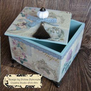 """Ornamental boxes Скринька """"Чарівні миті в спогадах"""""""