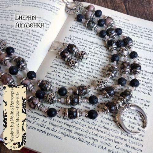 """Комплект ожерелье и серьги с родонитом, лавой и кварцем """"Энергия Амазонки"""""""
