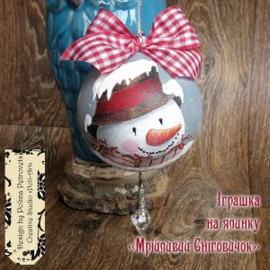 """АртДекор Елочный шар """"Мечтательный Снеговик"""""""