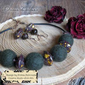 """Прикраси ручної роботи Комплект намисто та сережки з вовни та кераміки """"Осіння свіжість"""""""