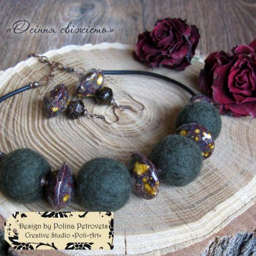 """Комплект ожерелье и серьги из шерсти и керамики """"Осенняя свежесть"""" - изображение 1"""