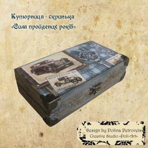 """Шкатулка-купюрница """"Сила пройденных лет"""""""