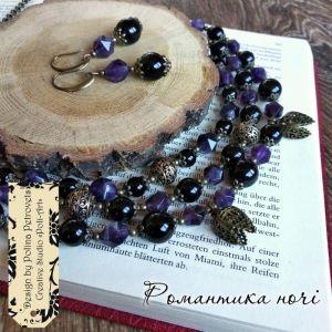 """Poli-Art Комплект намисто і сережки з аметисту і агату """"Романтика ночі"""""""