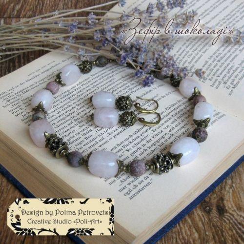 """Комплект ожерелье и серьги с яшмой и кварцем """"Зефир в шоколаде"""""""