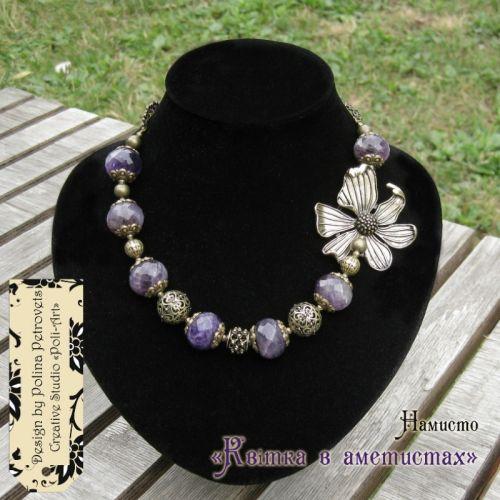 """Ожерелье с натуральным камнем аметист """"Цветок в Аметист"""" - изображение 1"""