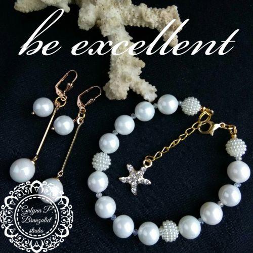 """Комплект браслет и серьги """"Будь превосходной"""""""
