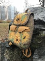 Рюкзак Подсолнухи