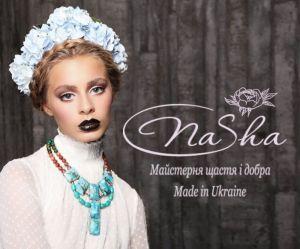 Шапаренко Наталья Ожерелье №0015