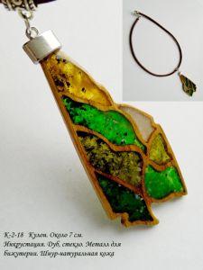 Стеклянный кулон Желто-зеленый кулон из дуба-инкрустация стеклом