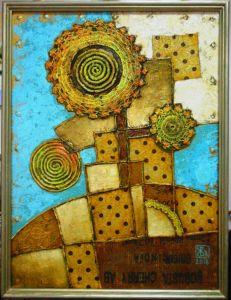 Нарисованные картины Sonnenblumen